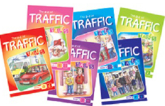 A-Z of Traffic Tales